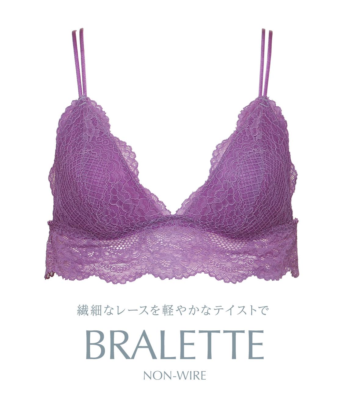 ブラレット/BRALETTE