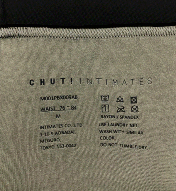 CHUT!INTIMATES MENS COLLECTION