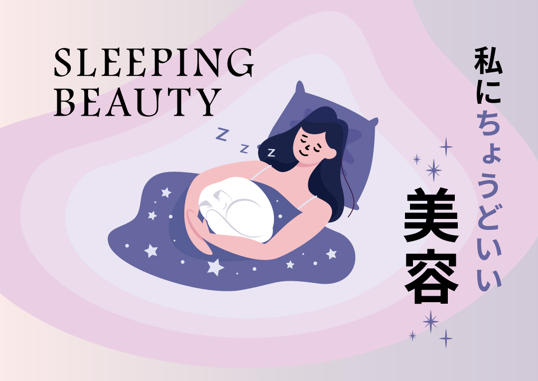 SLEEPING BEAUTYS